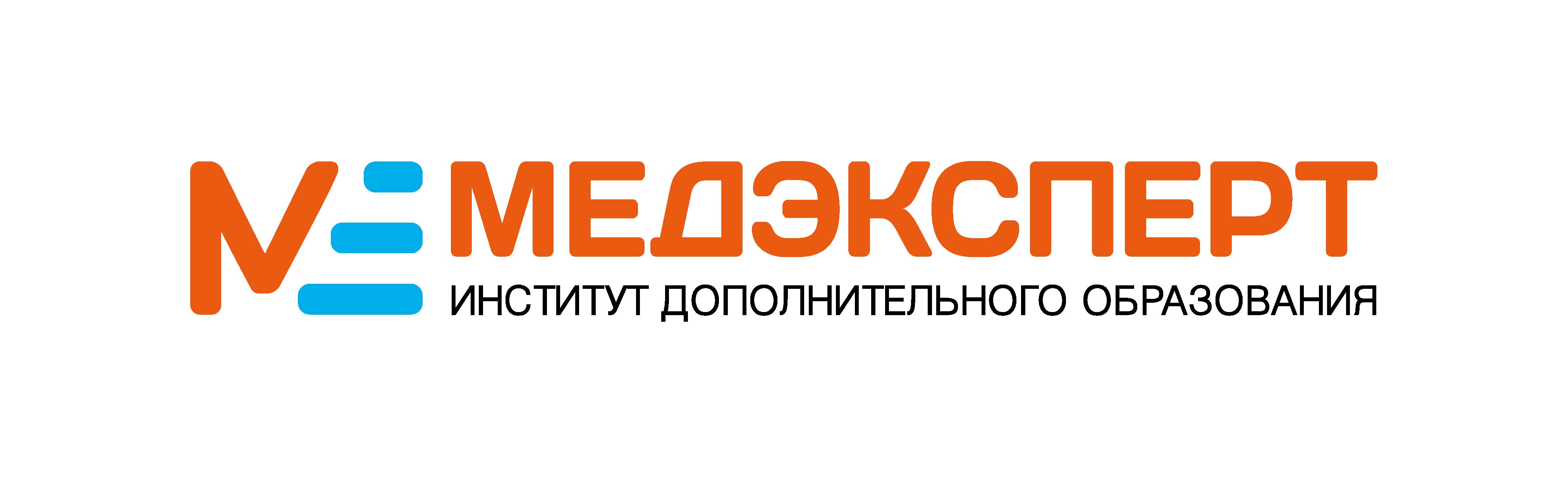Медэксперт
